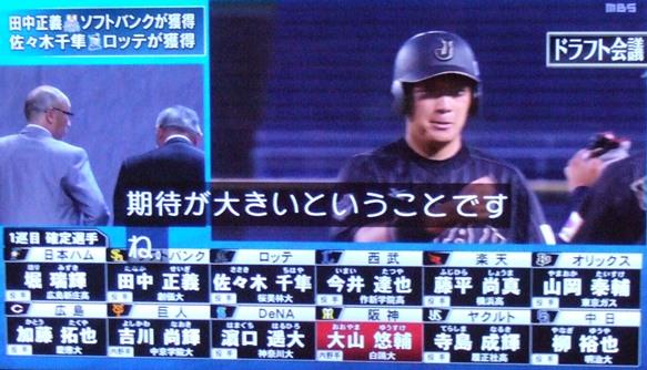 ドラフト3.JPG