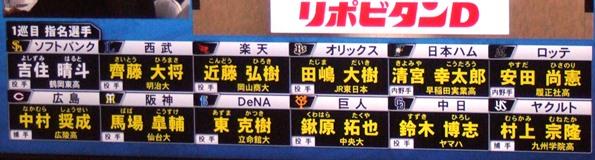 ドラフト4.JPG