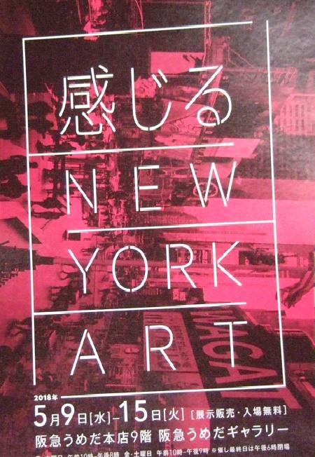 ニューヨーク3.jpg
