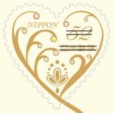 ハート切手2.jpg