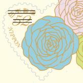 ハート切手6.jpg