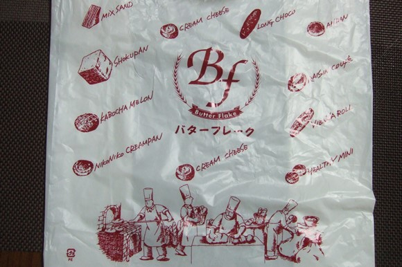 バターフレーク7・包装袋.JPG