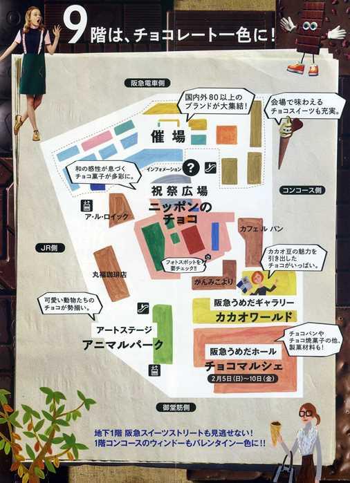 バレンタイン15・9階地図.jpg