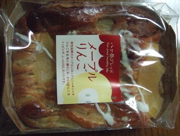 パンフェア10・メープルりんご.JPG