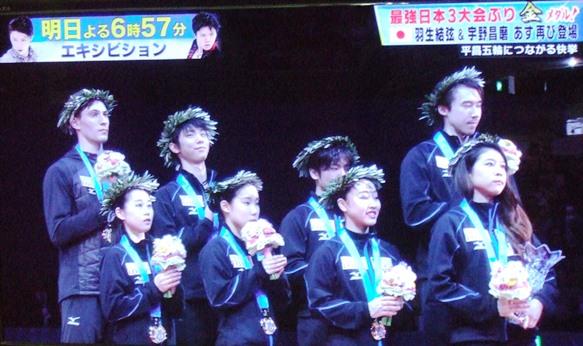 フィギュア2.JPG
