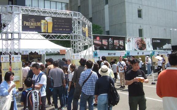フード8・ビール.JPG