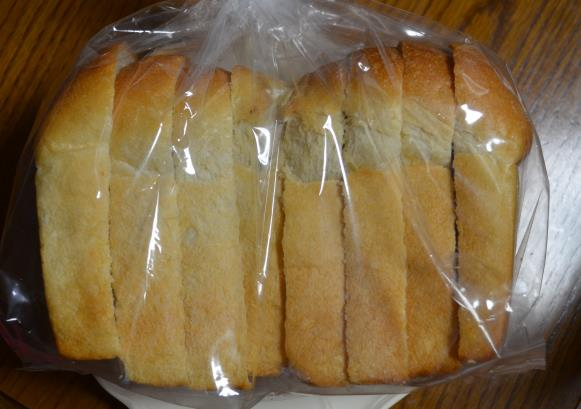 ボレロ2・天然酵母の食パン.JPG