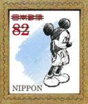 マウス9.jpg