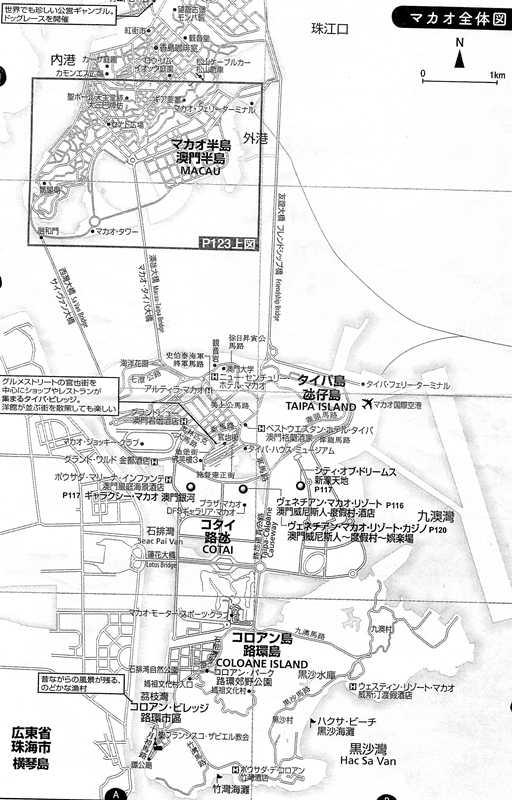 マカオ全体地図.jpg