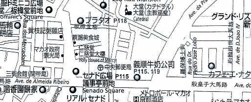 マカオ地図.jpg