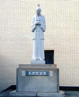 マリア3・高山右近.jpg