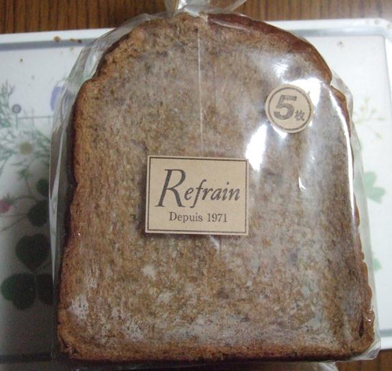ルフラン11・黒糖食パン.JPG