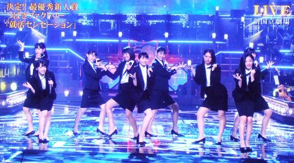 レコード大賞1.JPG