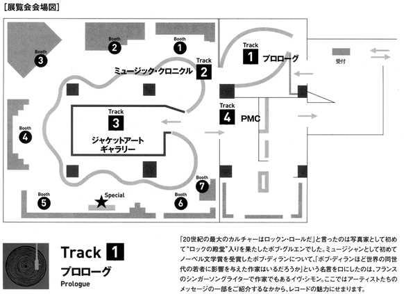レコード13.jpg