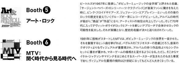 レコード16.jpg