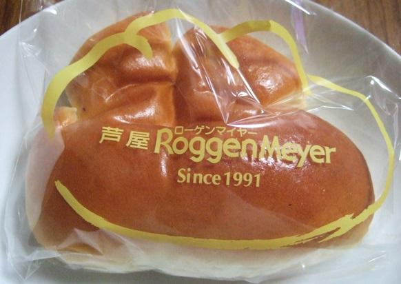 ローゲンマイヤー3・芦屋クリームパン.JPG