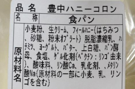 ローフ16.JPG