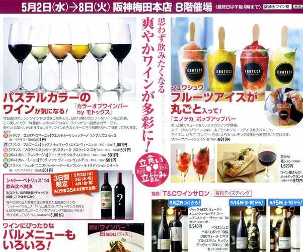 ワイン2.jpg