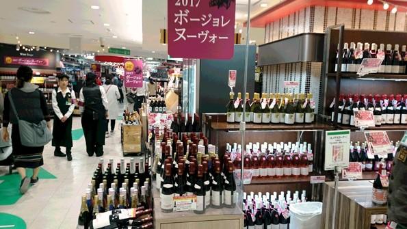 ワイン2・阪神.JPG