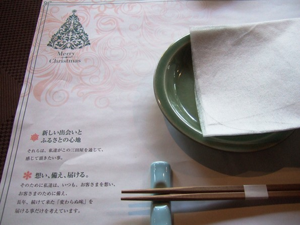 三田屋2・テーブルセット.JPG