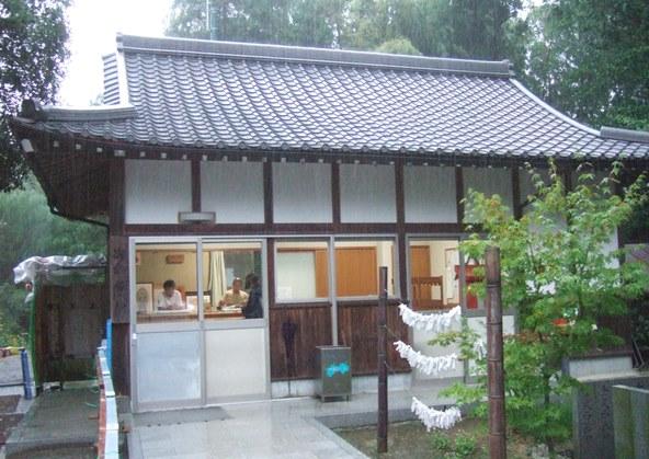 三角寺10・納経所.JPG