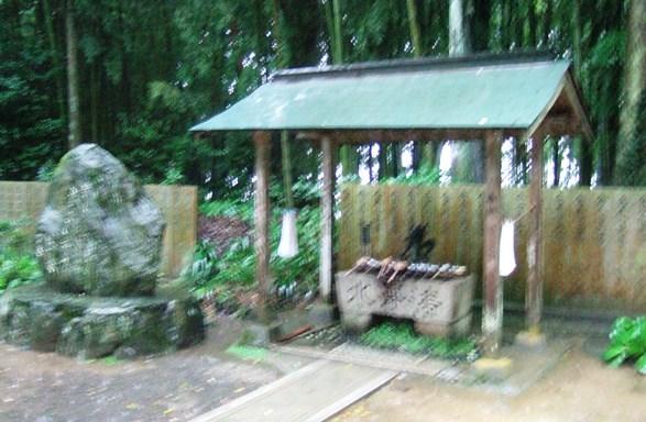 三角寺20・手水舎.JPG