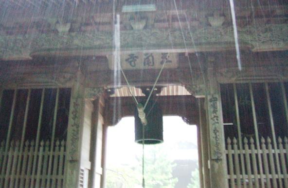 三角寺5・山門.JPG