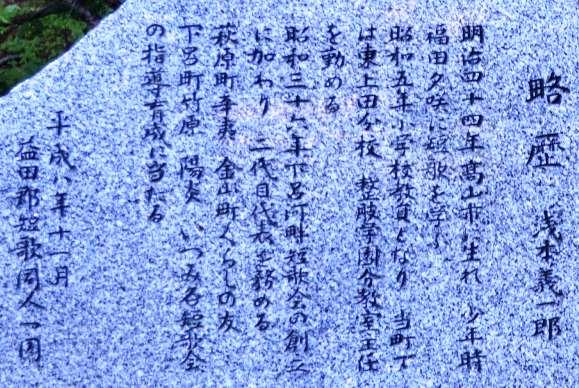 下呂・浅本.JPG