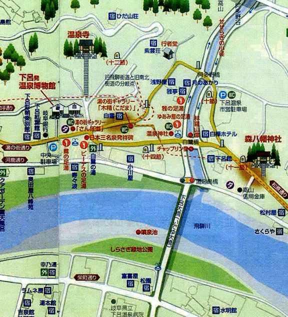 下呂0・地図.jpg