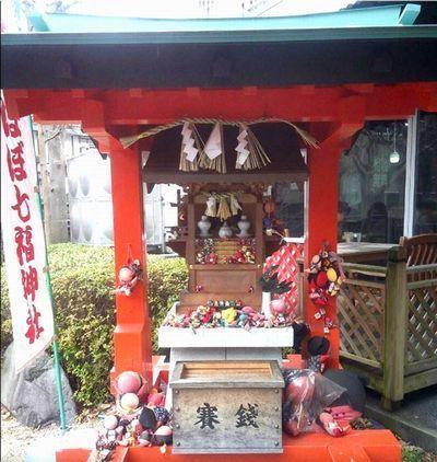 下呂12・さるぼぼ神社.jpg