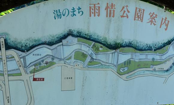 下呂20・雨情公園案内図.JPG