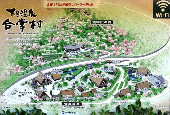 下呂25・下呂温泉合掌村の案内図.JPG