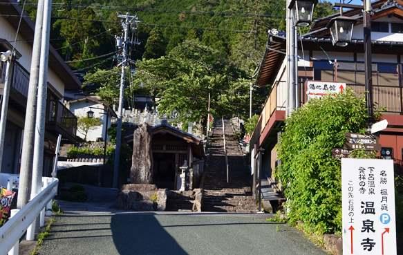 下呂40・温泉寺の石段.JPG