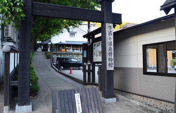 下呂73・温泉博物館.JPG