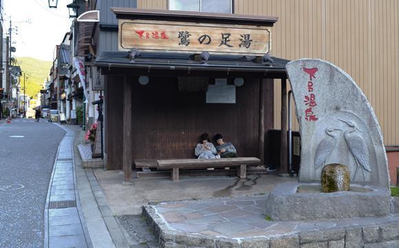 下呂75・鷺の足湯.JPG