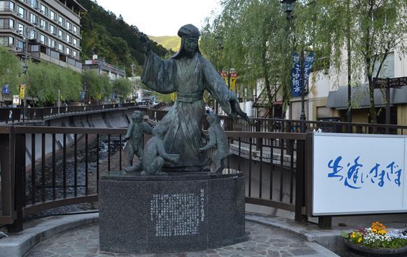 下呂9・林羅山像.JPG