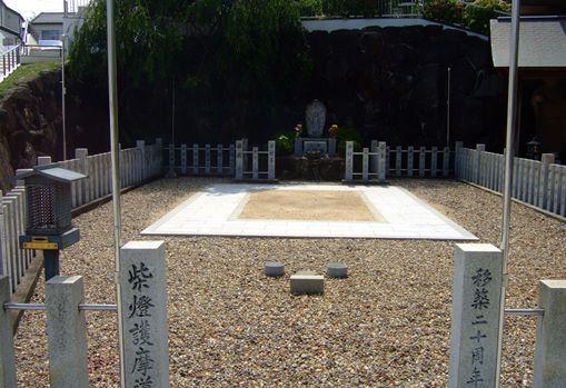 不動寺14・護摩道場.jpg