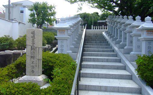 不動寺2・嵯峨天皇勅願所.jpg