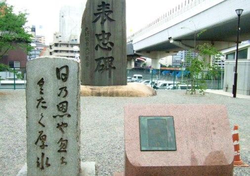 両国12・大高源五の句碑.jpg