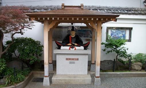 両国5・吉良上野介義央.jpg