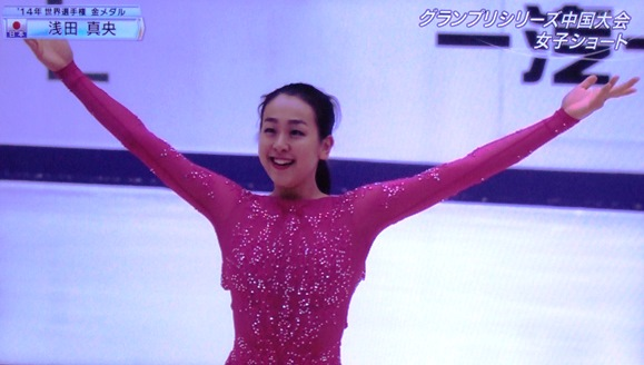 中国杯1.jpg