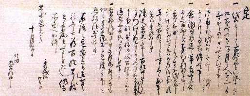 中川5.jpg