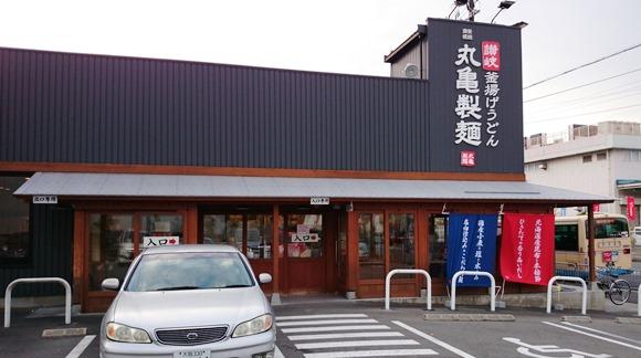 丸亀1.JPG
