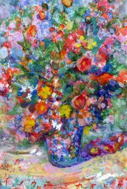 井上6・花、野の香り.jpg