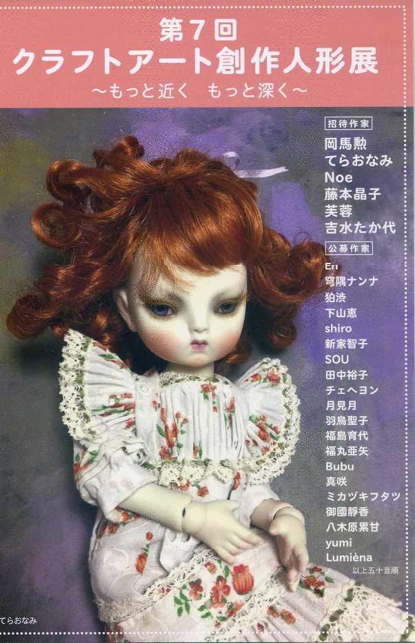 人形2.jpg