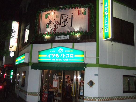 伊丹20・イツモノトコロ.JPG