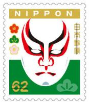 伝統文化623.jpg