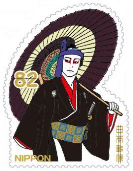 伝統文化823.jpg