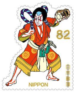 伝統文化825.jpg