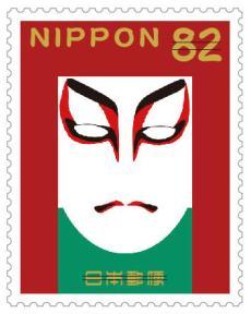 伝統文化827.jpg